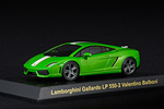 Lamborghini Gallardo LP550-2 by Kyosho