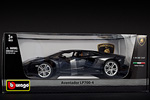 The updated release on the black 1/18 Aventador from Bburago.