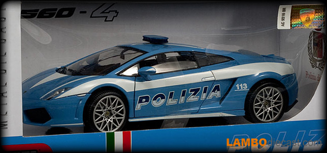 Lamborghini Gallardo LP560-4 Polizia by Mondo Motors
