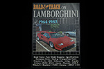 Road&Track on Lamborghini 1964-1985 by R.M. Clarke