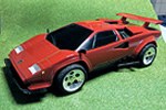 Lamborghini Countach Quattrovalvole by Unknown